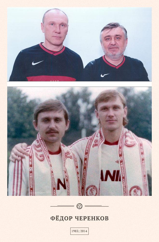 Сергей Родионов и Федор Черенков