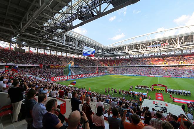 «Стадион Спартак»