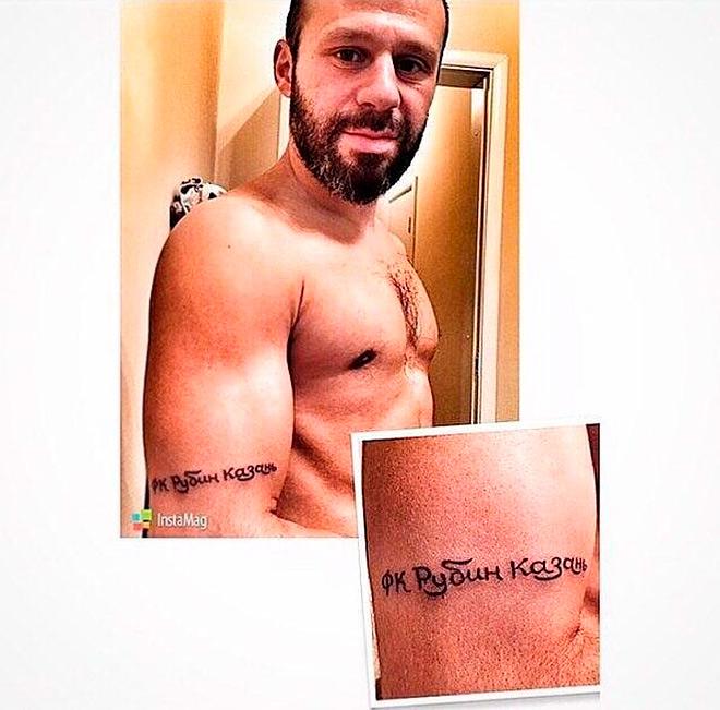 Татуировки Гёкдениза Карадениза