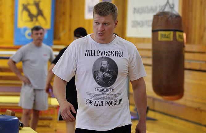 Владимир Кличко, Александр Поветкин