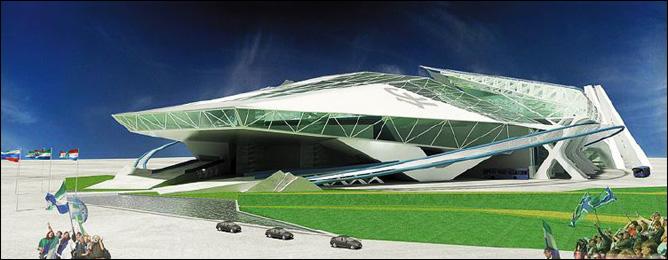Стадион Самара