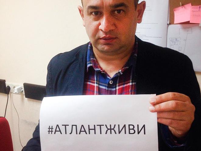 Известный, в особенности по сериалу «Физрук», актёр Владимир Сычёв также обеспокоен будущим «Атланта»