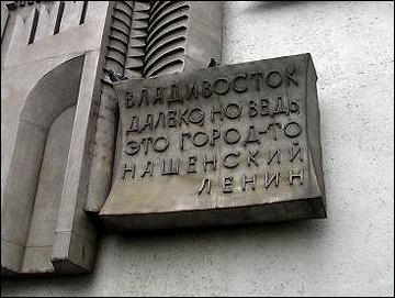 Знаменитое изречение Ленина