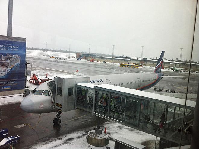 Погода в Норвегии – как в Москве. Только в Норвегии
