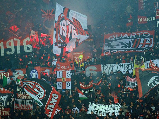 Болельщики «Милана» митингуют