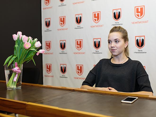 Елена Радионова в редакции «Чемпионата»