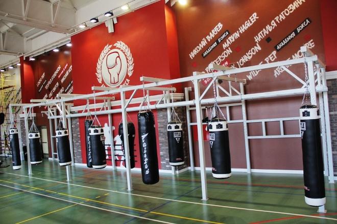 Зал «Академии бокса»