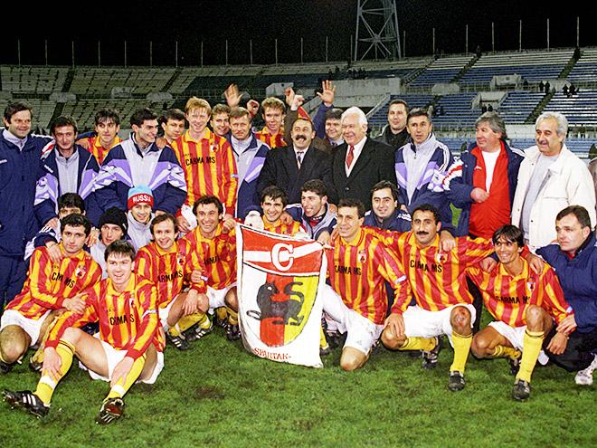В 1995 году «Алания» стала чемпионом России