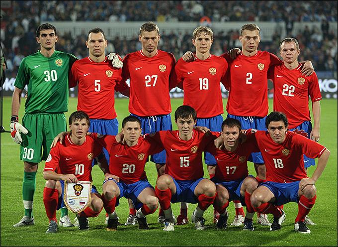 Сборная России перед отборочным матчем с Израилем