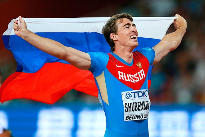 Чемпион мира в беге на 110 метров с барьерами Сергей Шубенков