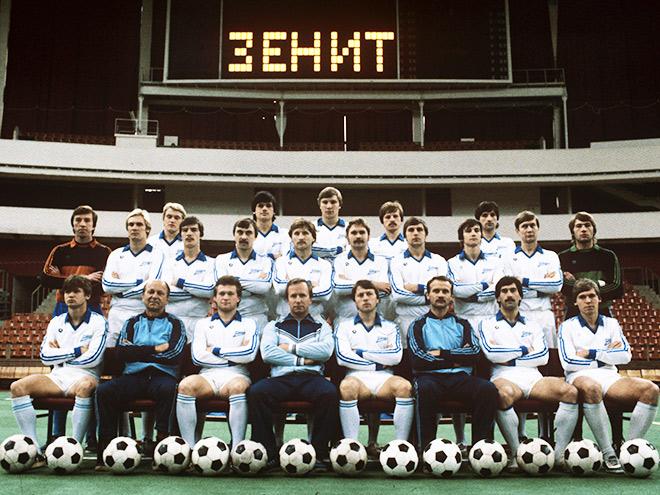 Августа 1984 Спартак (Москва) - Зенит (Ленинград) 2:3