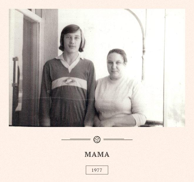Сергей Родионов с мамой