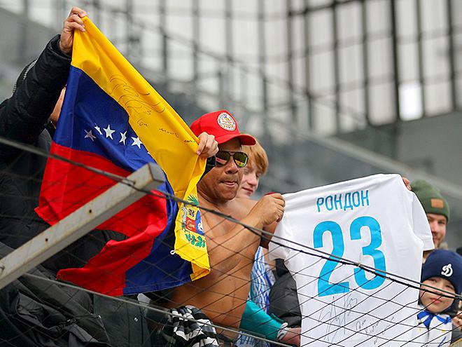 Венесуэльские фанаты Рондона