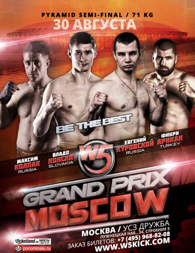 Постер к бою W5 Grand-Prix Moscow: Be the Best