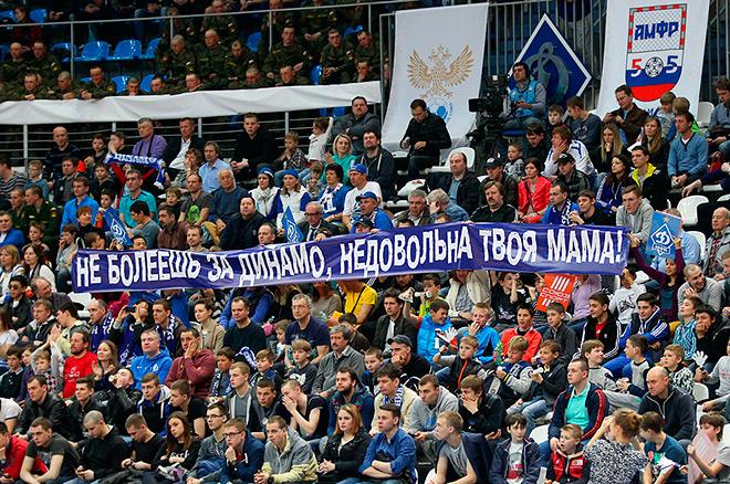 Болельщики МФК «Динамо»