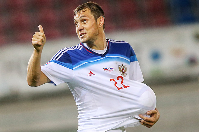 Гостевая форма сборной России 2014-15 с космической темой