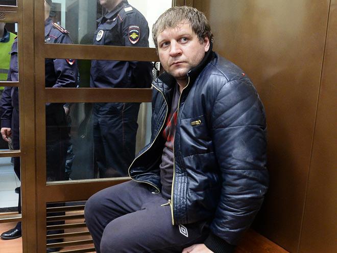 Александр Емельяненко на сегодняшний день провёл в стенах следственного изолятора без малого полгода