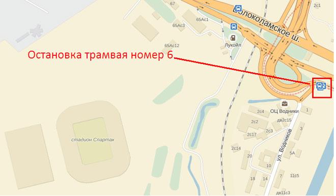 Остановка трамвая № 6