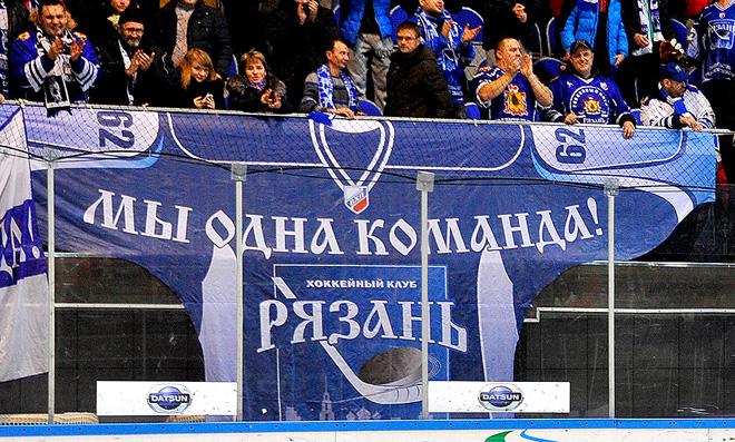 До 17 февраля в ВХЛ не существует команды «Рязань». Зато существует студенческая сборная России