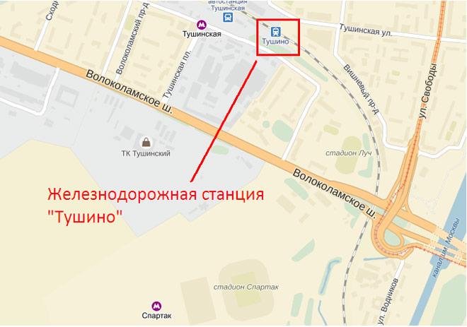 Москвы, поезда ходят до