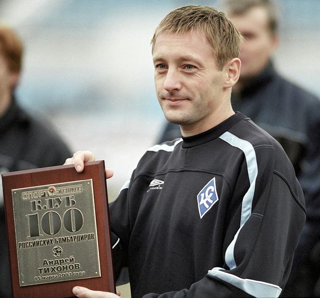 Андрей Тихонов: На 40 лет в Краснодаре быка подарили. Большого, хорошего