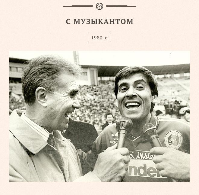 История в фотографиях. Владимир Маслаченко (Фото)