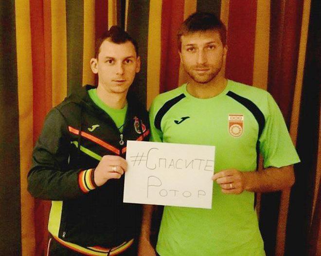 Дмитрий Голубов и Давид Юрченко