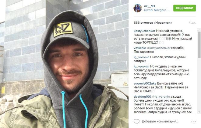 Обзор соцсетей КХЛ