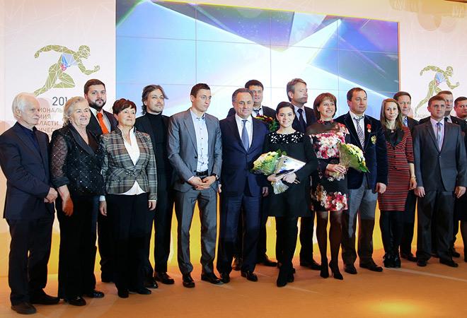 Награждение лауреатов национальных номинаций в области физической культуры и спорта за 2014 год