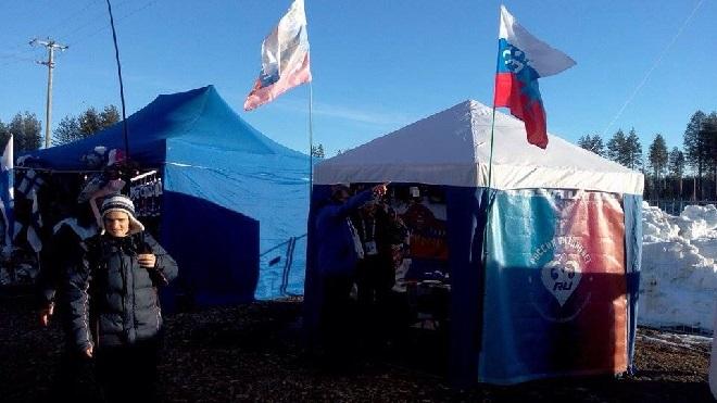 Сувенирная палатка болельщиков сборной России