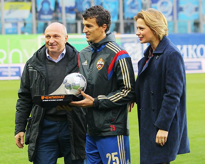 Роман Ерёменко получил приз как самый ценный игрок октября в РФПЛ