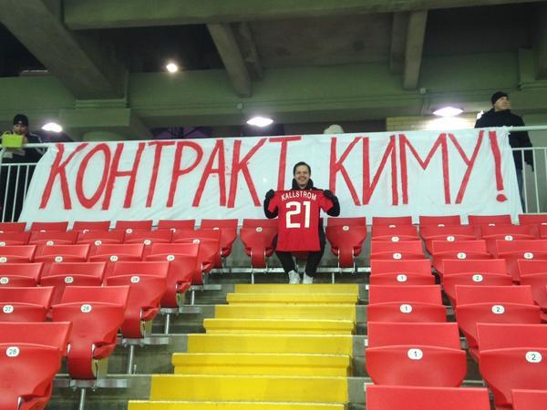 Болельщики «Спартака» призвали клуб продлить контракт с Чельстрёмом