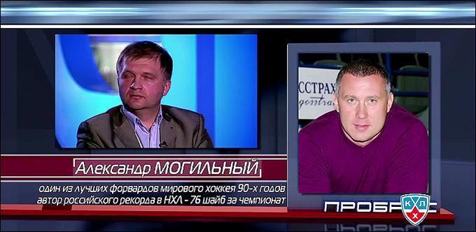 """Александр Поляков и Александр Могильный в программе """"Проброс"""""""