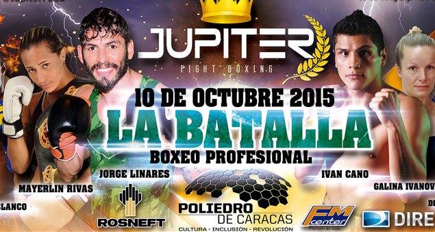 Постер к турниру в Каракасе