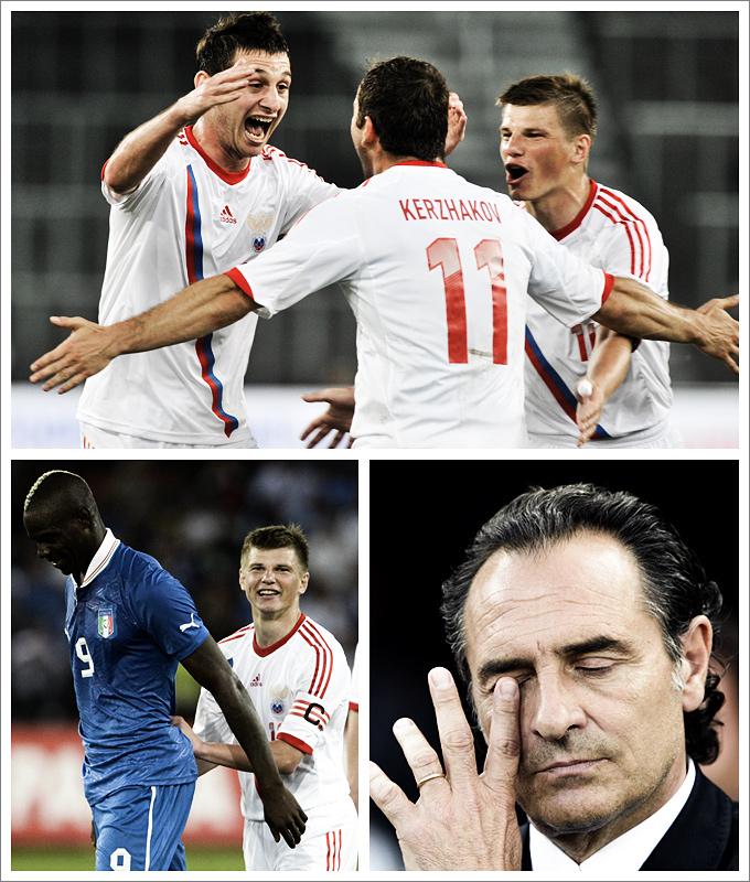 Италия — Россия