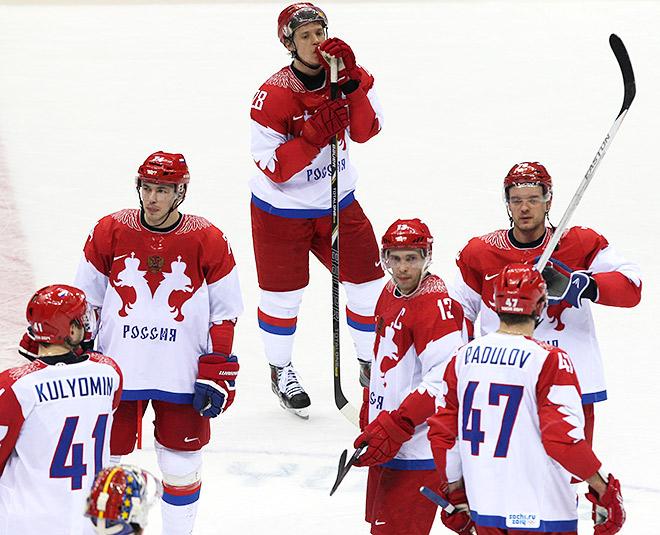 Хоккейная сборная неудачно выступила в Сочи
