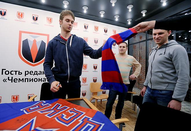 Илья Сорокин в редакции «Чемпионата»