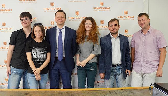Илья Казаков и журналисты «Чемпионата»
