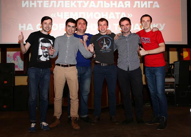 Интеллектуальная лига «Чемпионата»