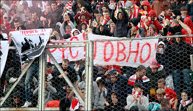 http://img.championat.com/i/article/57/98/95798_b_banner-bolelshhikov-spartaka_1315935538.jpg
