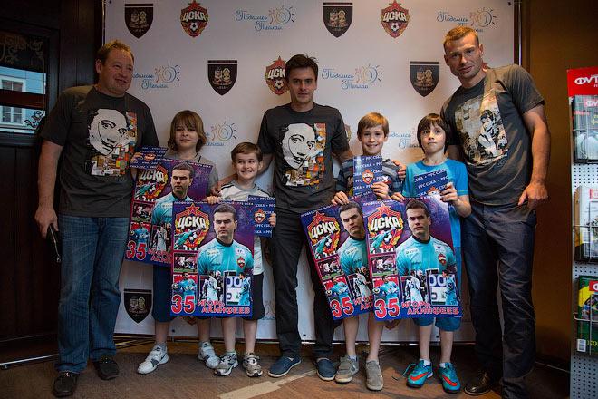 В Москве состоялся благотворительный вечер, приуроченный к пятилетию сотрудничества ЦСКА и благотворительного фонда «Поделись теплом»