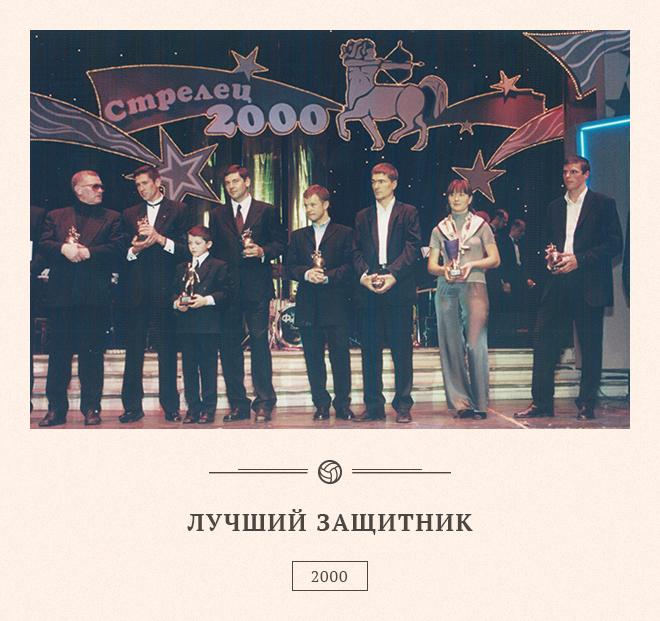 История в фотографиях. Игорь Чугайнов