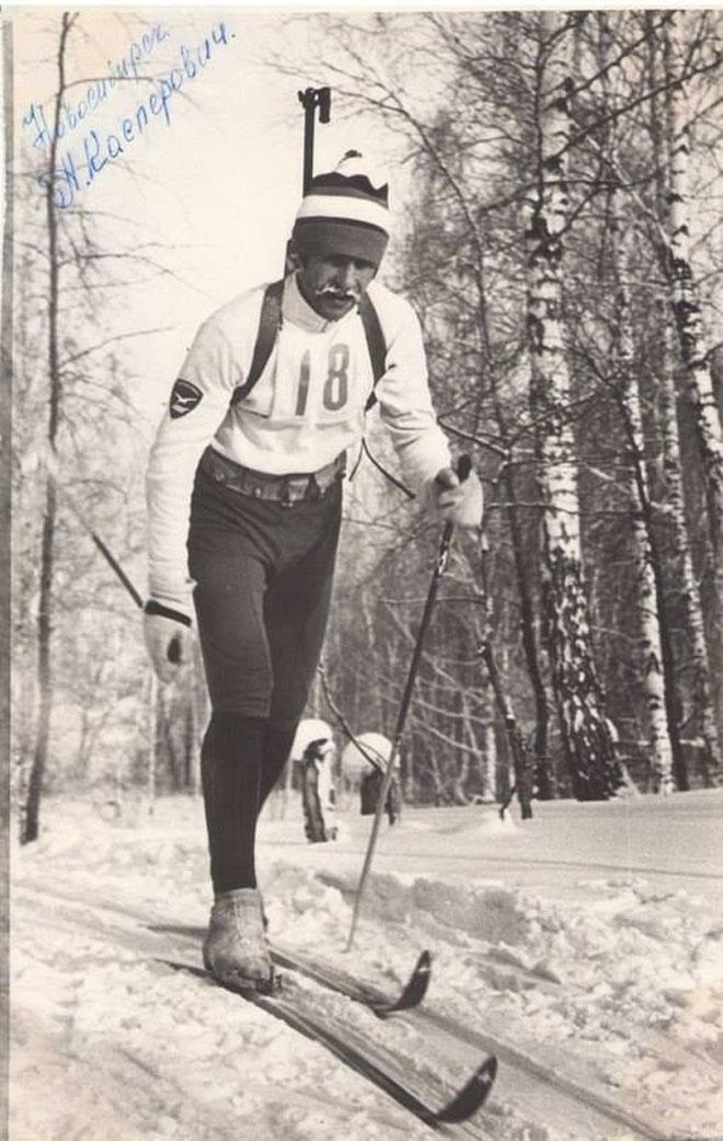 Фото из архива Александра Касперовича
