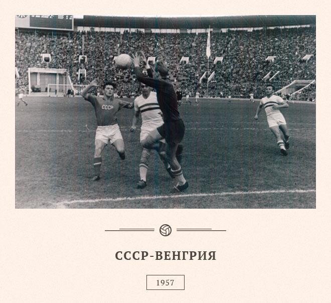 История в фотографиях. Анатолий Исаев (Фото)