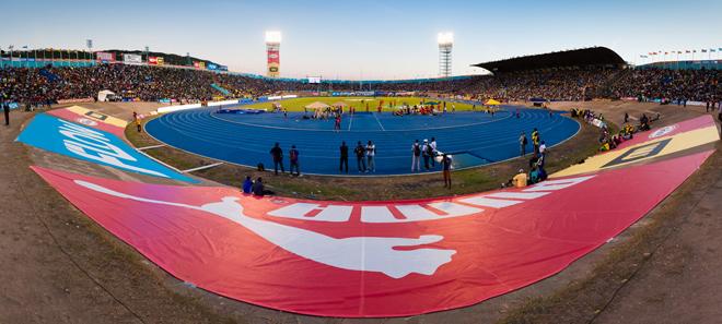 Национальный стадион в Кингстоне