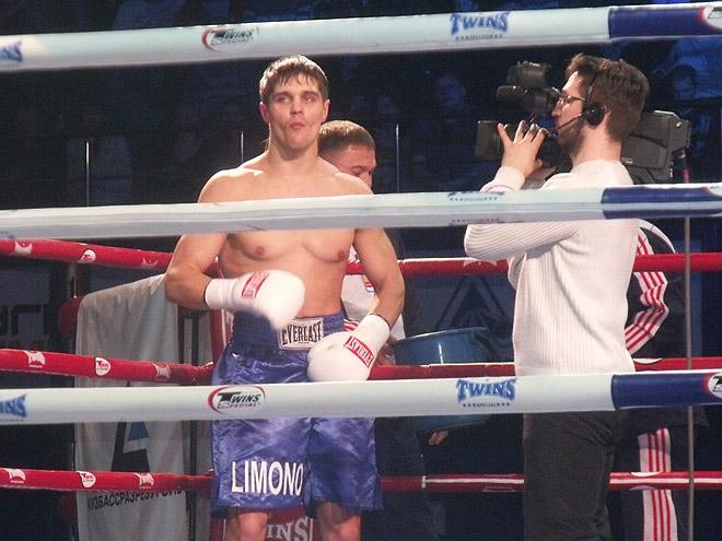 Максим Лимионов