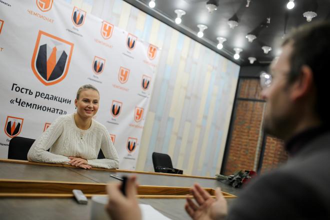 Александра Пацкевич в редакции «Чемпионата»