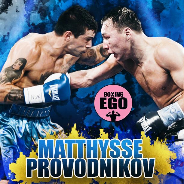 Постер к бою Проводников — Матиссе