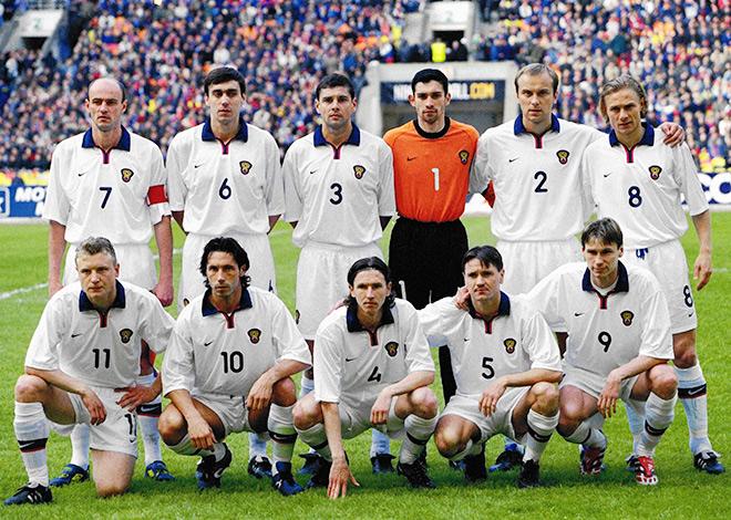 Форма сборной России в 2001 году