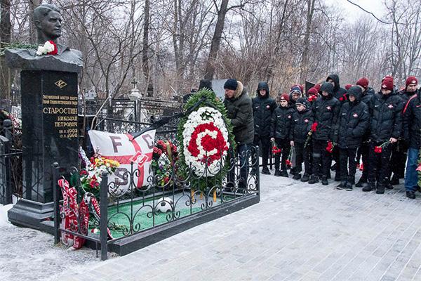 Ветераны «Спартака» почтили память Николая Старостина